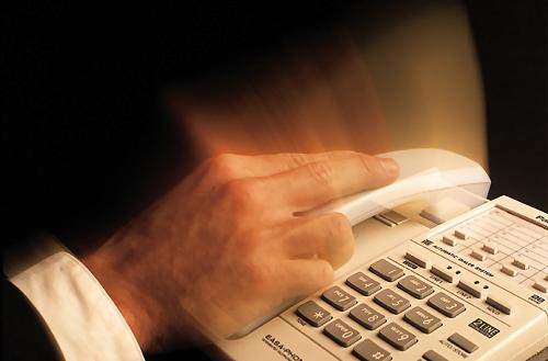 Post image for Informacja telefoniczna o stanie zdrowia pacjenta