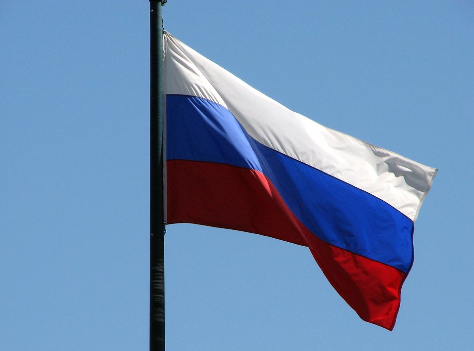 Russian flag : Free Stock Photo