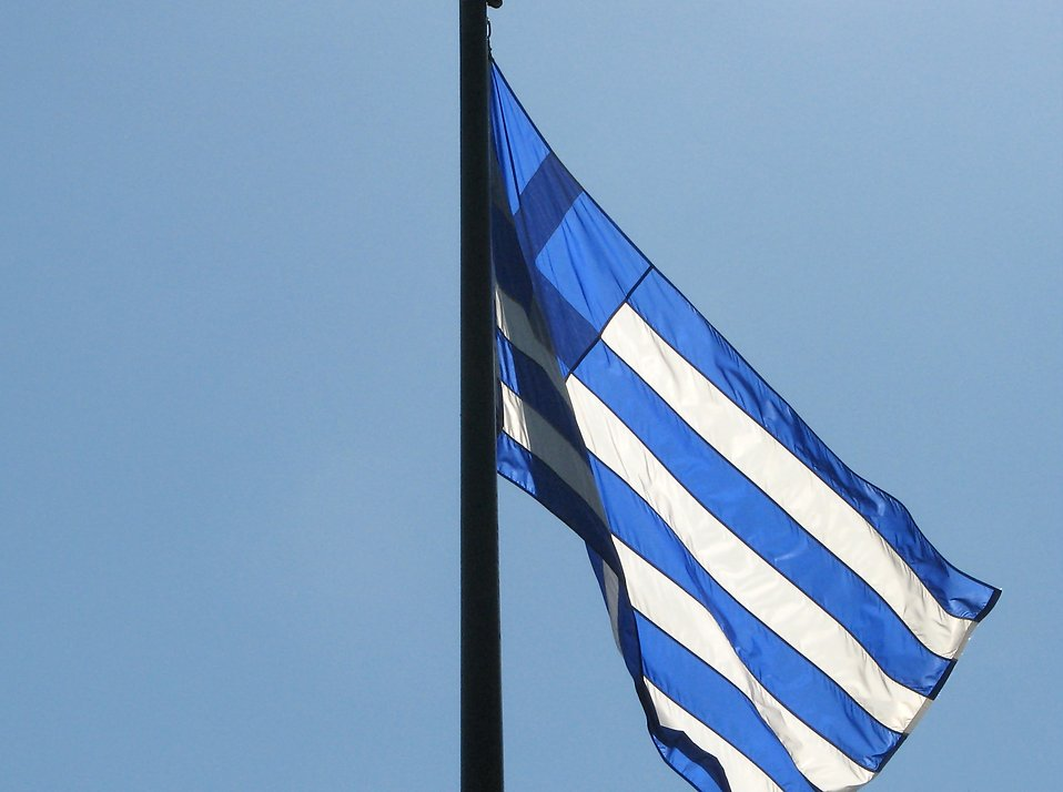 Greek flag : Free Stock Photo