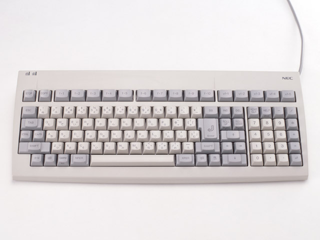 A computer keyboard isolated on a white background : Free Stock Photo