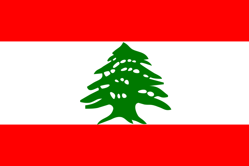 Illustration of a flag of Lebanon : Free Stock Photo