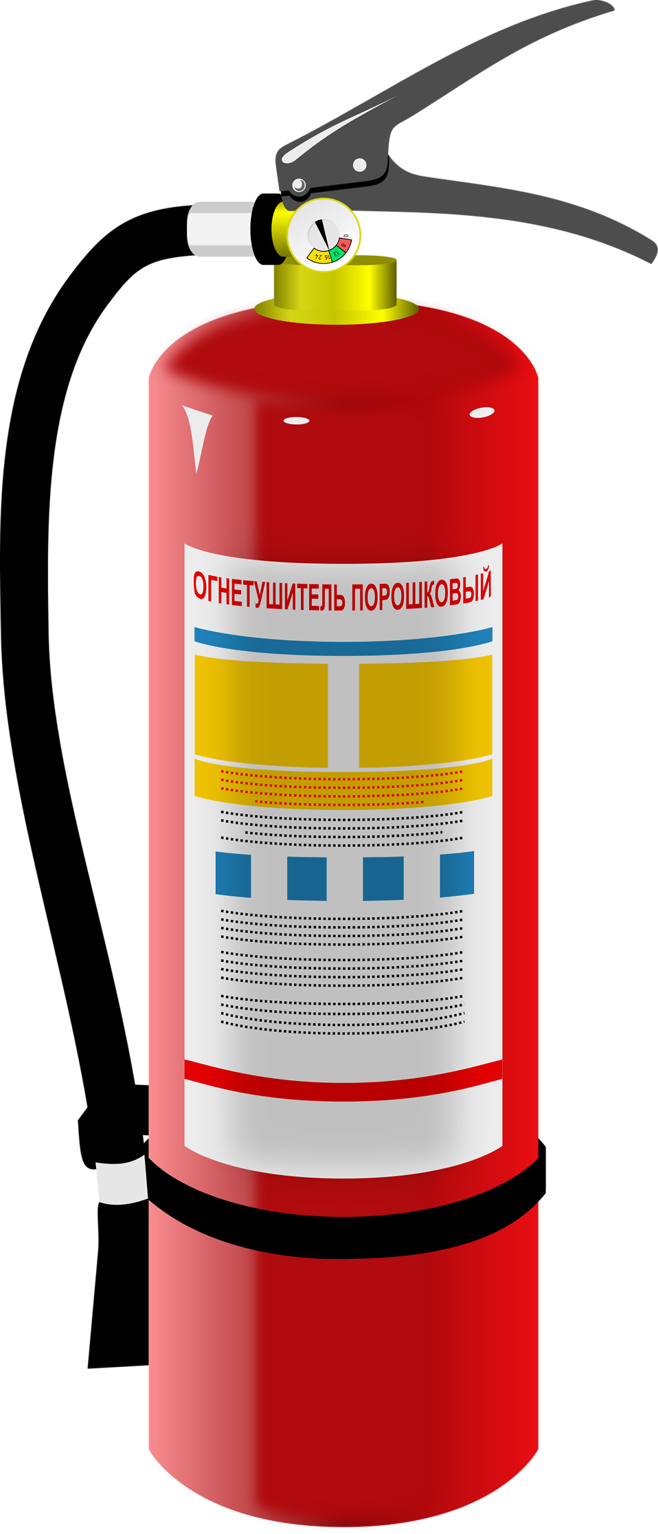 Illustration of a fire extinguisher : Free Stock Photo