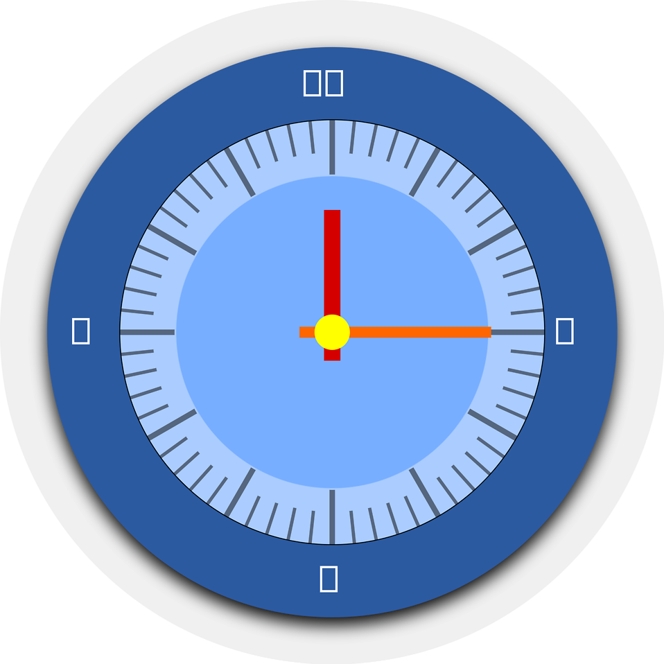 Illustration of a clock : Free Stock Photo