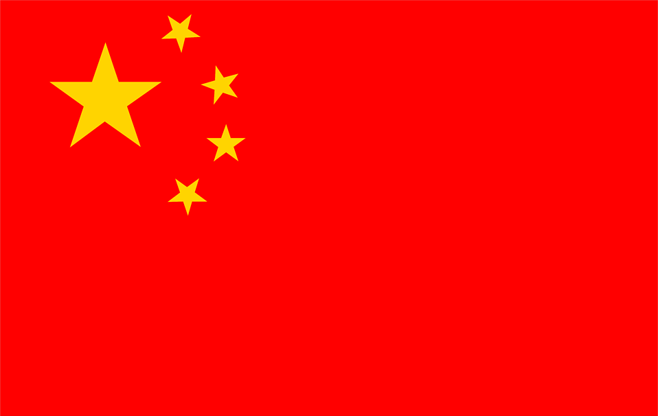 Illustrated flag of China : Free Stock Photo