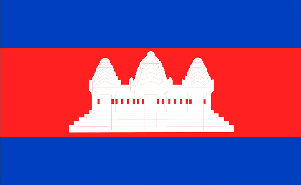 Illustrated flag of Cambodia : Free Stock Photo