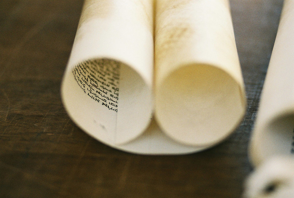 A paper scroll : Free Stock Photo