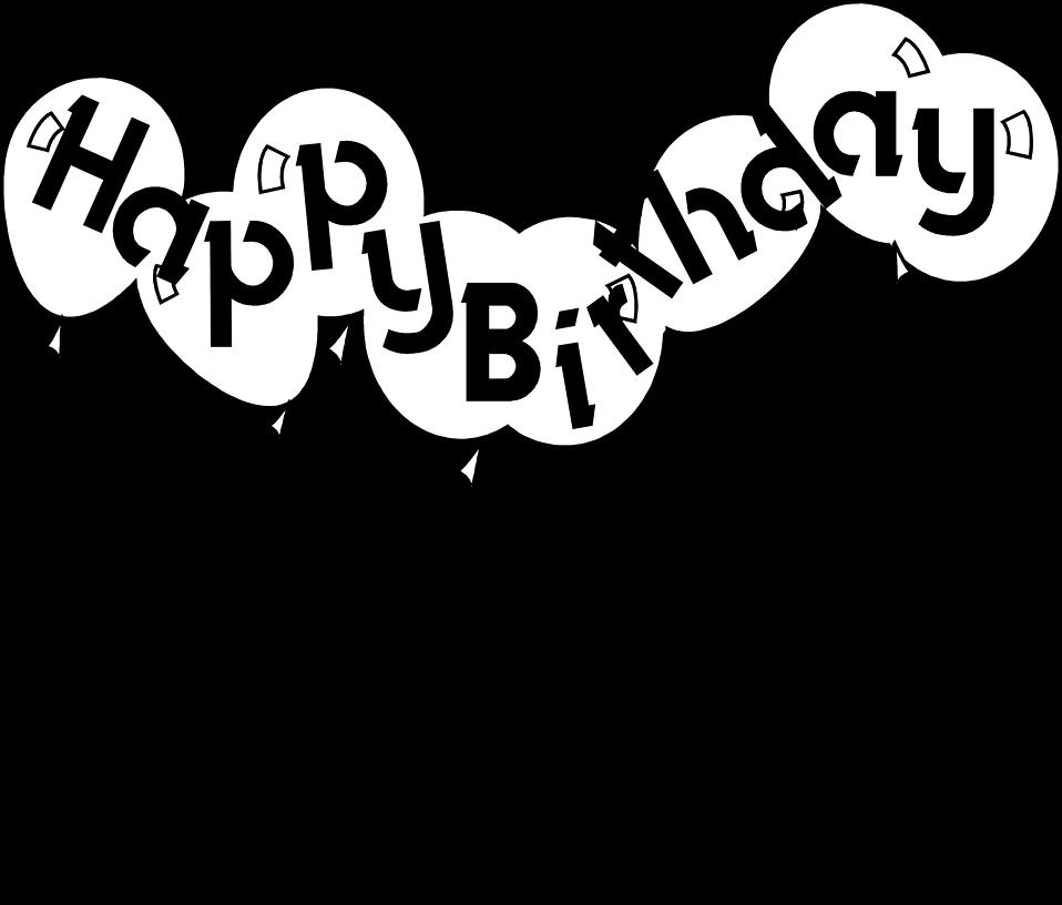 Illustration of birthday balloons : Free Stock Photo