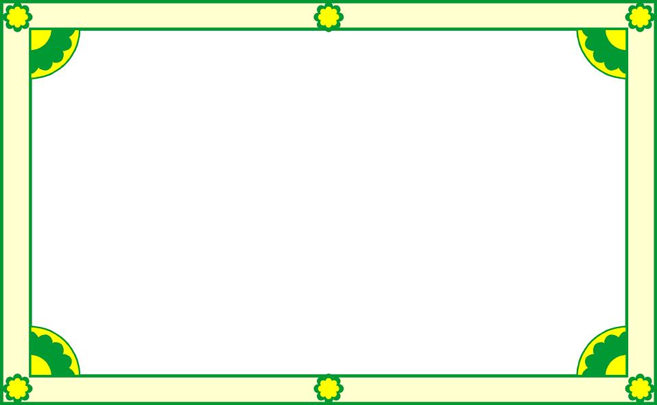 Illustration of a decorative blank frame : Free Stock Photo
