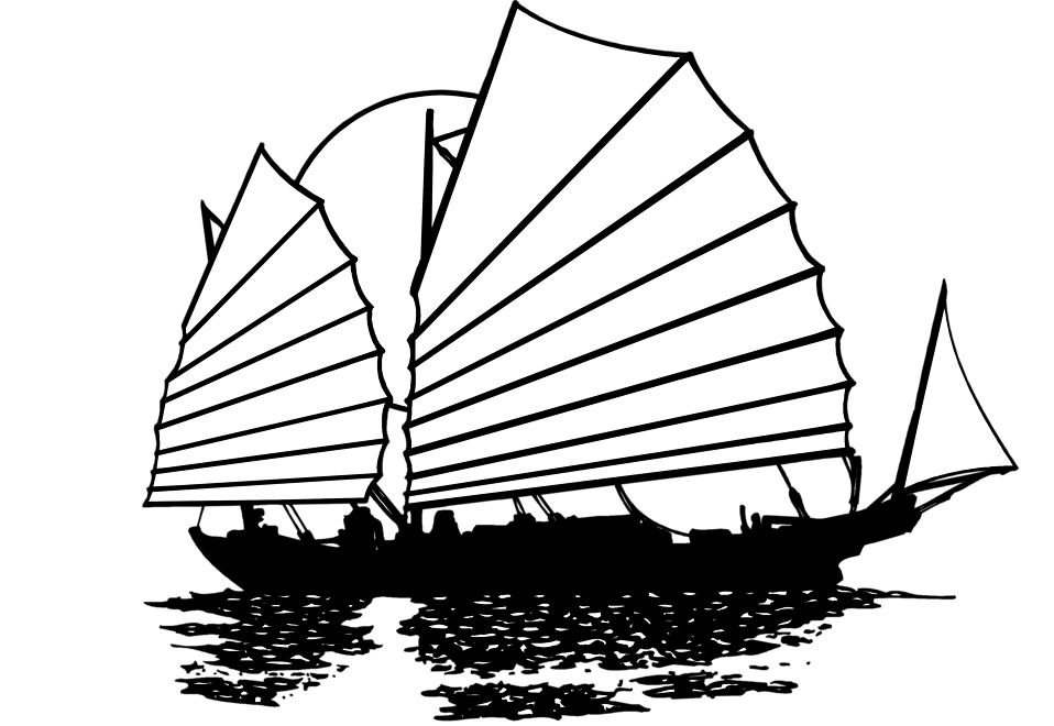 Illustration of a junk boat on the water : Free Stock Photo