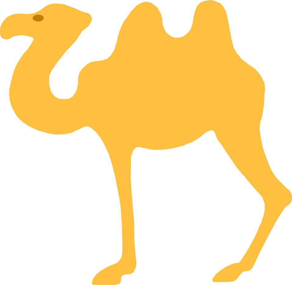 Illustration of a camel : Free Stock Photo