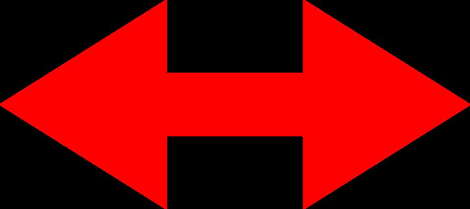 Illustration of a red horizontal arrow : Free Stock Photo