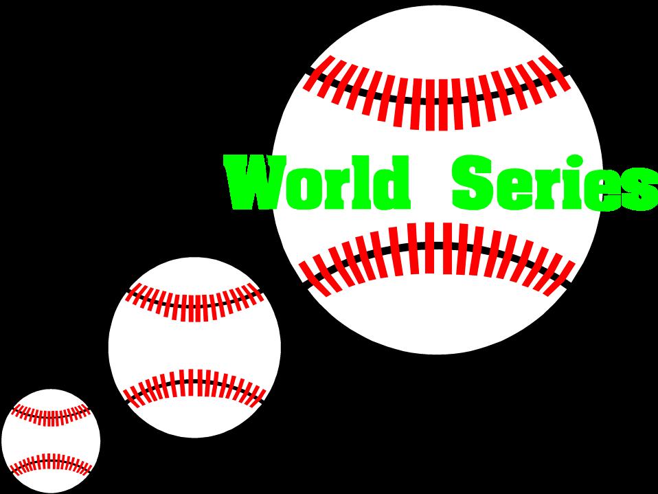 Illustration of baseballs and World Series text : Free Stock Photo