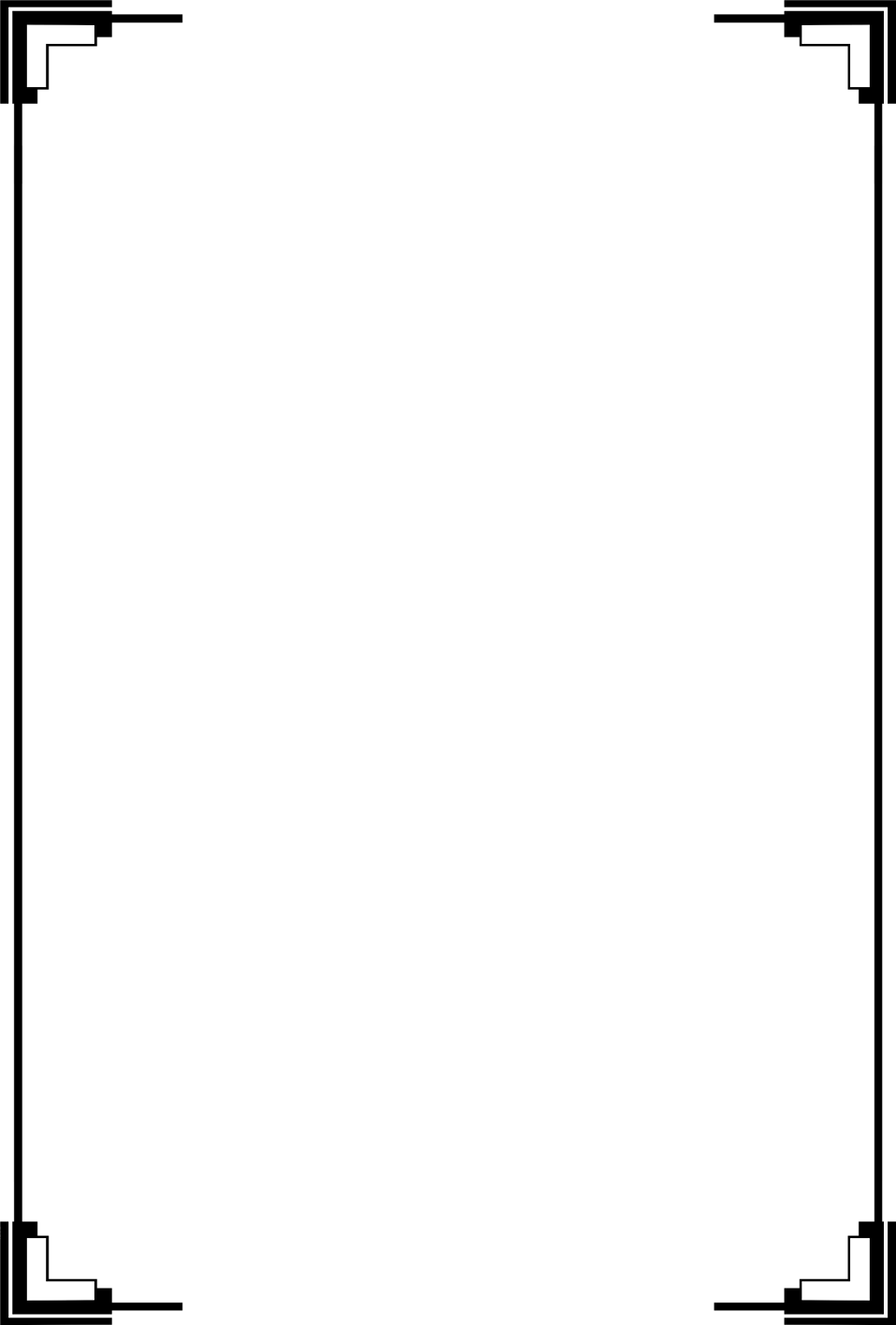 Illustration of a blank frame border.