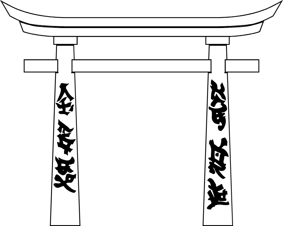 Illustration of a shrine entrance.