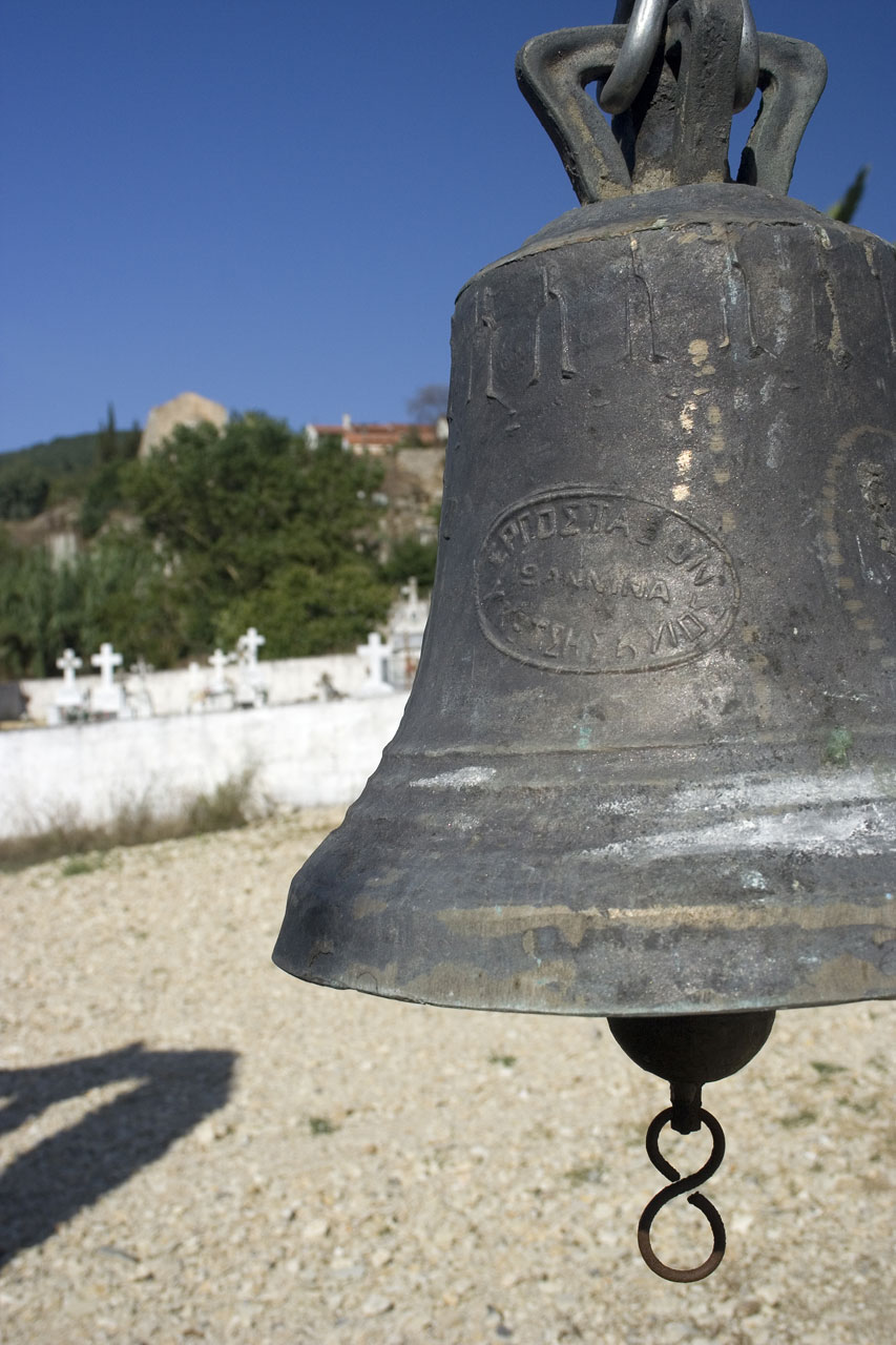 Close-up of a bell : Free Stock Photo