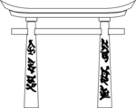 Free Stock Photo: Illustration of a shrine entrance